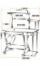 Стол компьютерный ST-D300LCD орех
