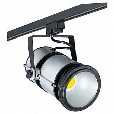 Светильник на штанге ULB 08543