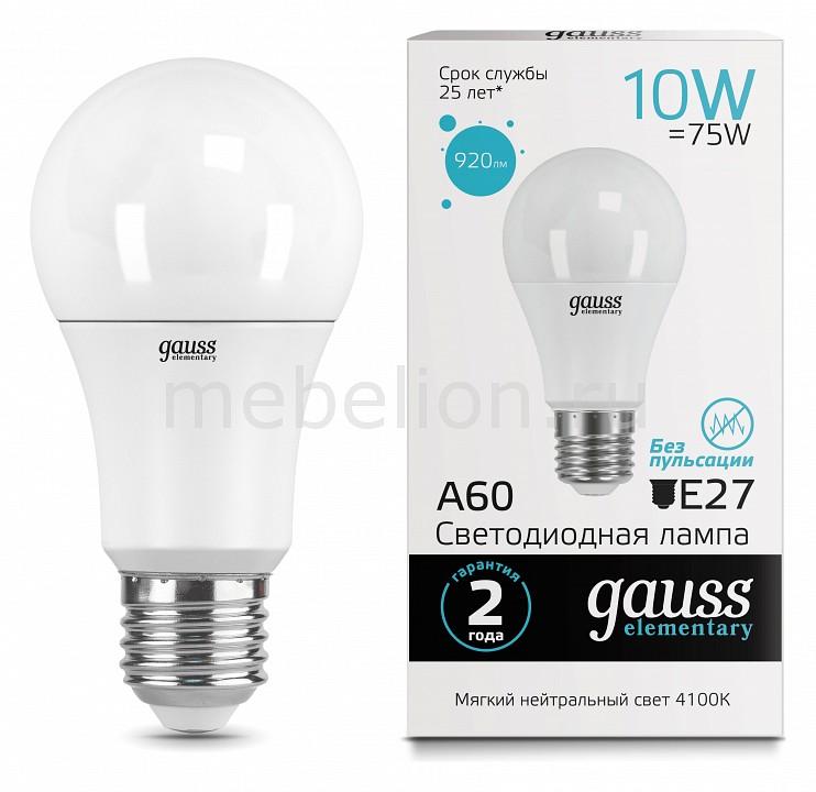 Лампа светодиодная Gauss 232 E27 180-240В 10Вт 4100K 23220