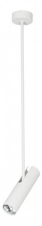 Светильник на штанге Nowodvorski Eye Super White 6490