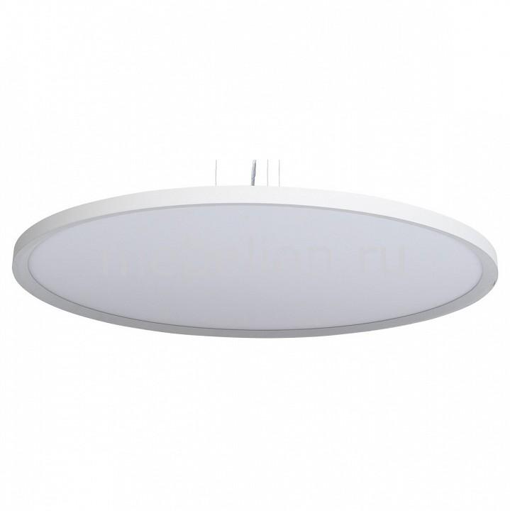 Купить Подвесной светильник Ривз 1 674010101, MW-Light, Германия