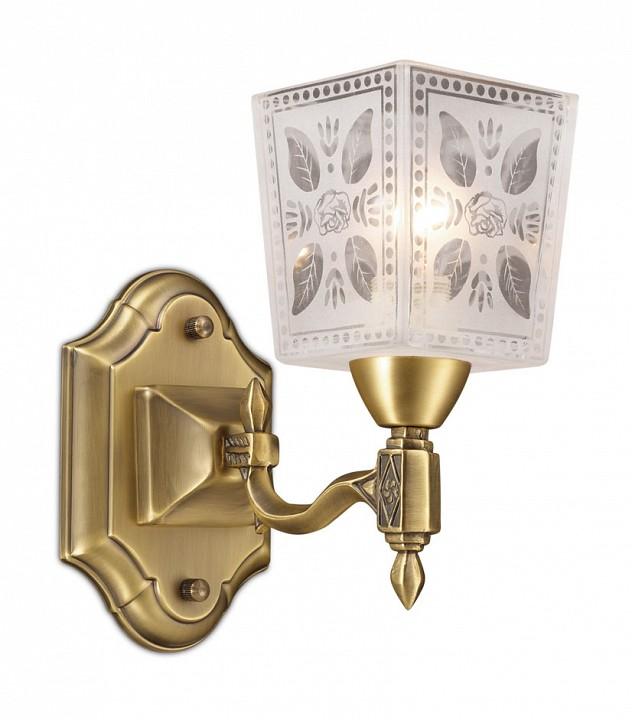 Бра Odeon Light 2564/1W Vitra