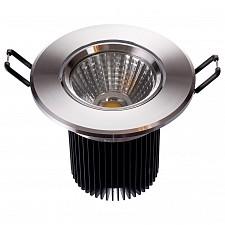 Встраиваемый светильник Круз 637013901