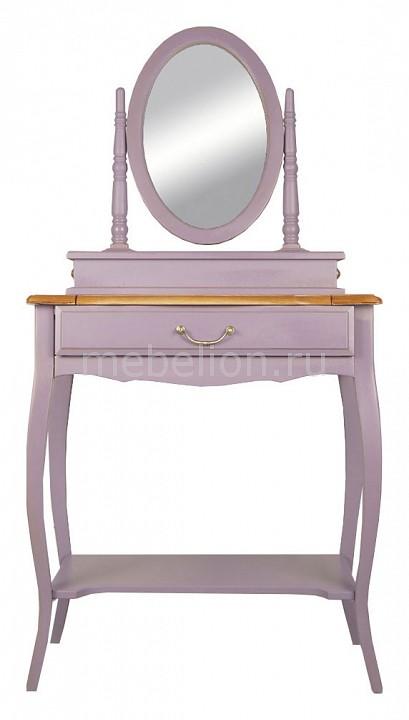 Стол туалетный Leontina lavanda