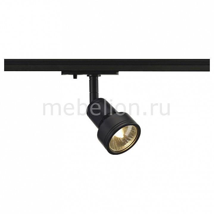 Светильник на штанге SLV Puri 143390 светильник slv puri slv 143390