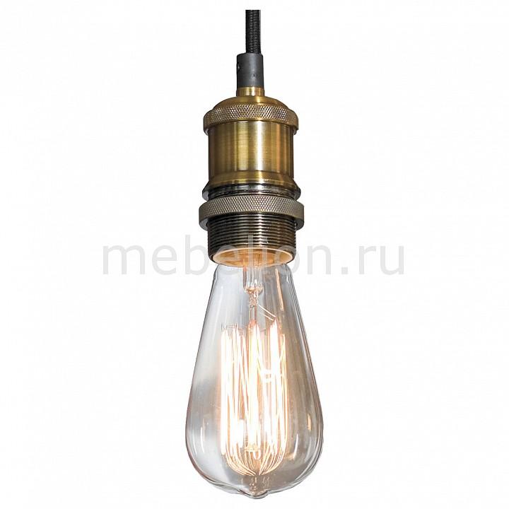 Подвесной светильник Lussole LSP-9888 Loft