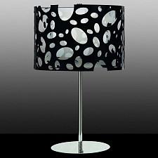 Настольная лампа декоративная Moon 1356