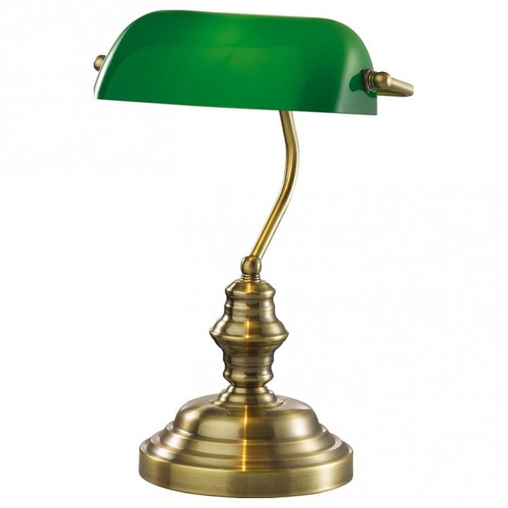 Настольная лампа офисная Odeon Light Tres 22241T