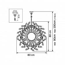 Подвесной светильник Lightstar 890188 Medusa