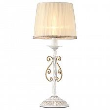 Настольная лампа декоративная Sunrise ARM290-11-G