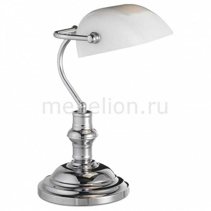 Настольная лампа markslojd 550121 Bankers