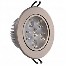 Встраиваемый светильник Круз 637013006