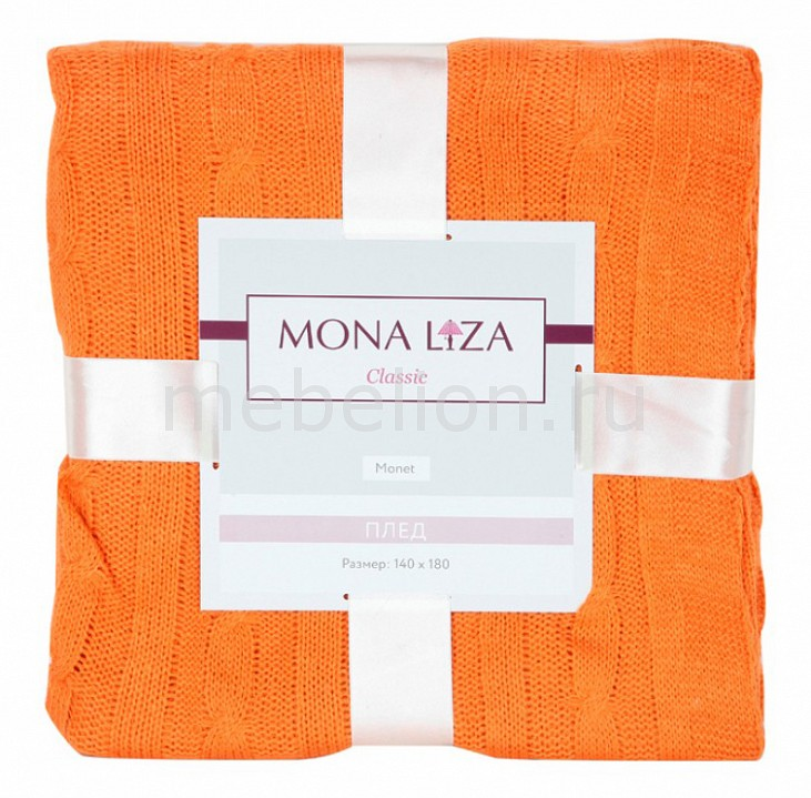 Плед Mona Liza (140х180 см) Monet mona liza mona liza плед monet classic 140 180 пыльная роза