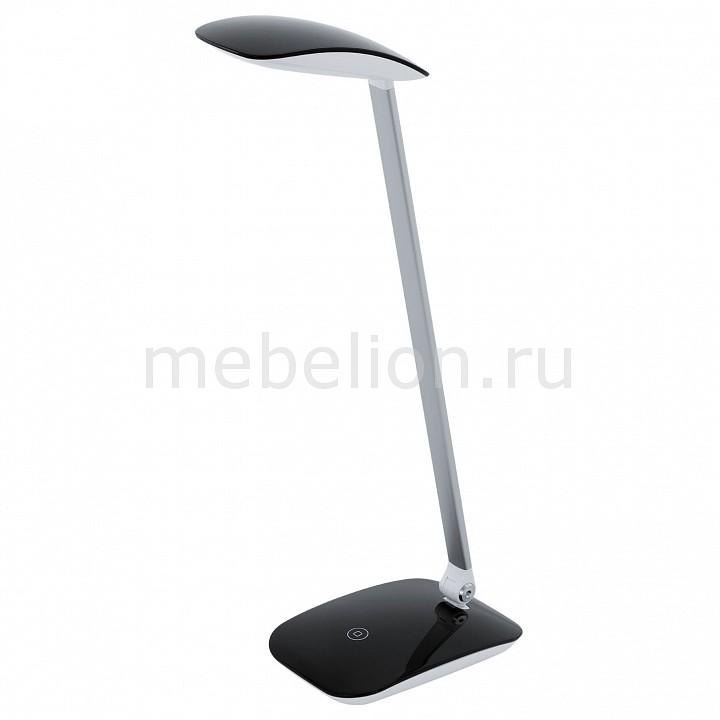 Купить Настольная лампа офисная Cajero 95696, Eglo, Австрия