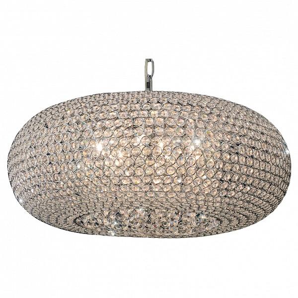 Подвесной светильник Mantra от Mebelion.ru