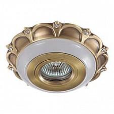 Встраиваемый светильник Novotech 370034 Aster