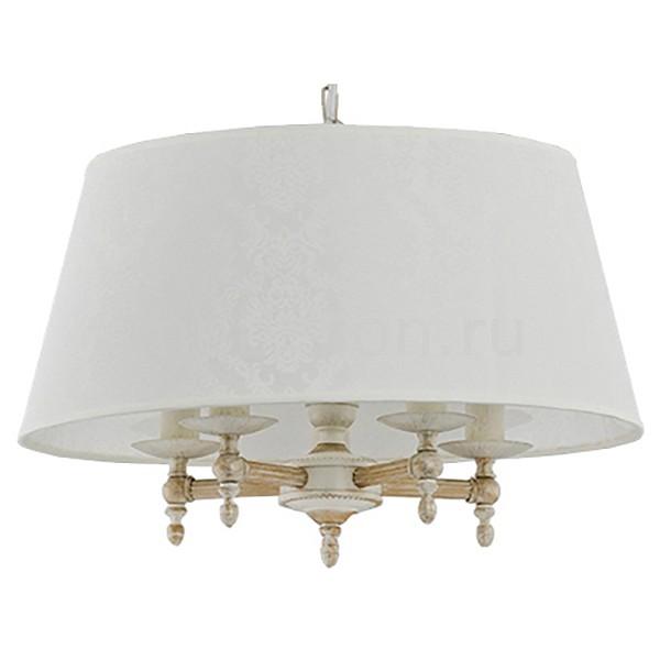Подвесной светильник Roksana 18536