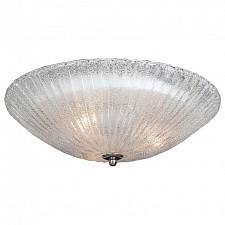 Накладной светильник Zucche 820830
