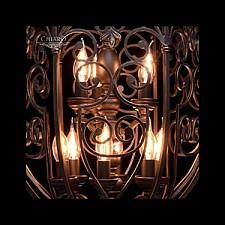 Подвесной светильник Chiaro 389011609 Магдалина 4