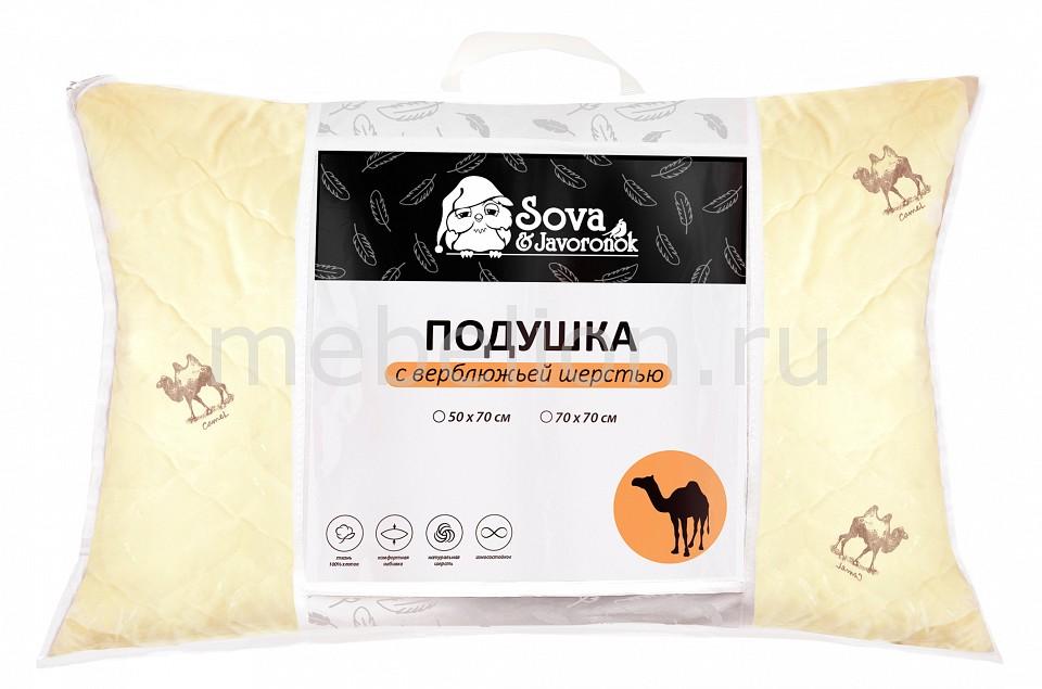 Подушка Сова и Жаворонок (50х70 см) Верблюжья шерсть СиЖ одеяло двуспальное сова и жаворонок верблюжья шерсть сиж