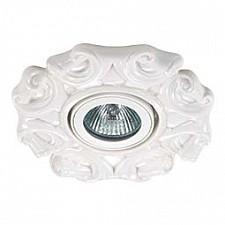 Встраиваемый светильник Farfor 370040