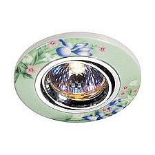Встраиваемый светильник Novotech 369554 Ceramic