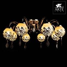 Потолочная люстра Arte Lamp A4552PL-8GO Moroccana