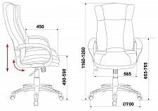 Кресло компьютерное CH-879DG черное
