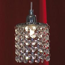Подвесной светильник Monteleto LSJ-0406-01