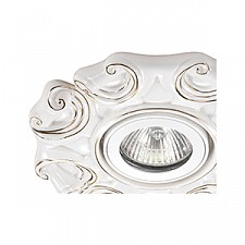 Встраиваемый светильник Novotech 370042 Farfor