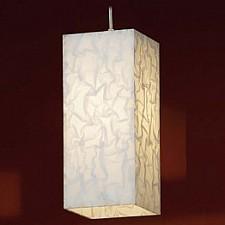 Подвесной светильник Lussole LSL-3106-01 Monfandi