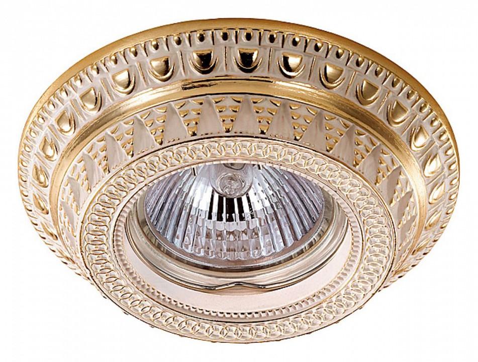 Встраиваемый светильник Novotech 370007 Vintage