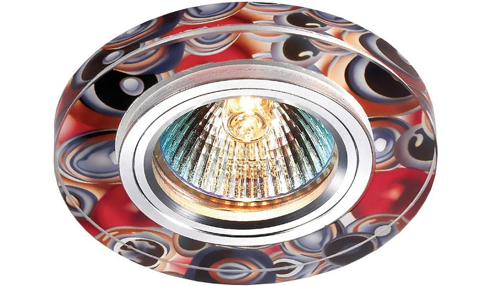 Встраиваемый светильник Novotech 369909 Rainbow