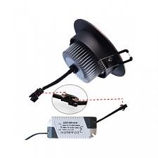 Встраиваемый светильник MW-Light 637012303 Круз