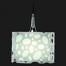 Подвесной светильник Moon 1363