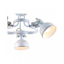 Спот Arte Lamp A5216PL-3WG Martin
