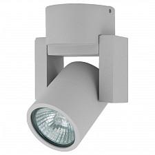 Светильник на штанге Lightstar 51040 Illumo