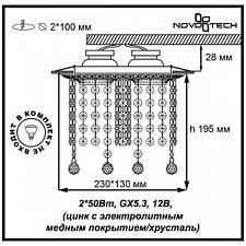 Встраиваемый светильник Novotech 370018 Grape