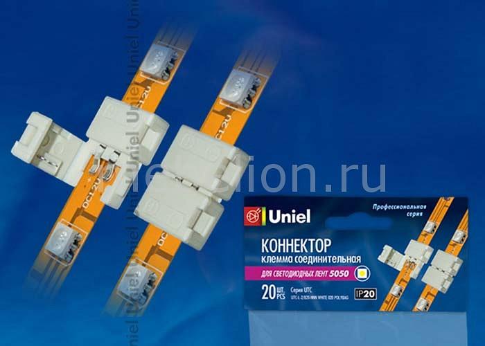 Соединитель лент прямой жесткий Uniel [10 мм] 06606