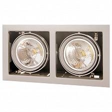 Встраиваемый светильник Cardano 214127