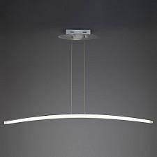 Подвесной светильник Mantra 4080 Hemisferic