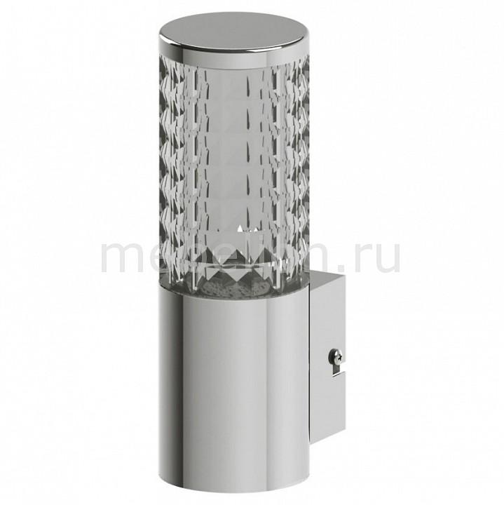 Светильник на штанге Eglo Fontacina 94131 стоимость