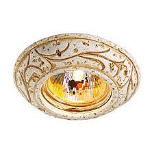 Встраиваемый светильник Sandstone 369530