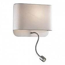 Накладной светильник Bostri 2588/2W