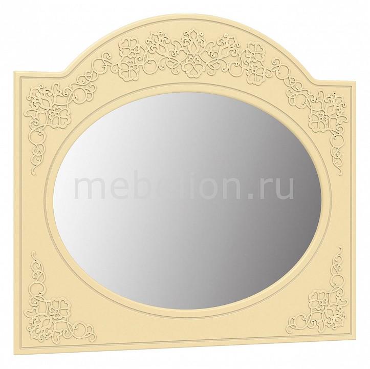 Зеркало настенное Соня СО-3  пеленальный комод иришка