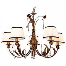 Подвесная люстра Arte Lamp A8100LM-5GA Borgia
