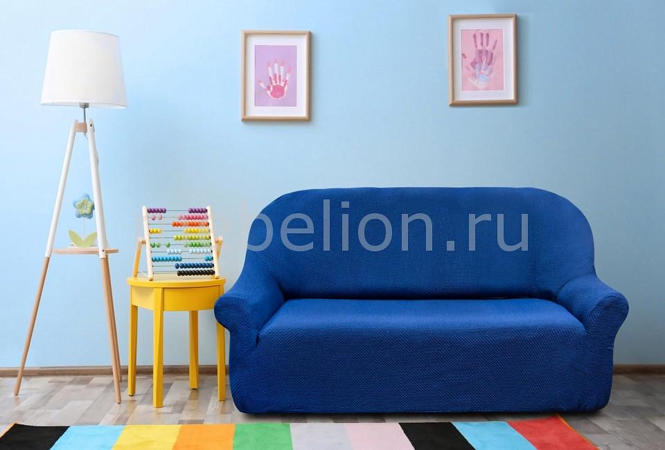Купить Чехол для дивана АЛЯСКА, Belmarti, Испания, синий, полиэстер 60%, хлопок 35%, нейлон 5%