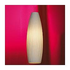 Подвесной светильник Sestu LSQ-6306-01