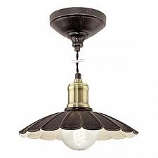 Подвесной светильник Hemington 49461
