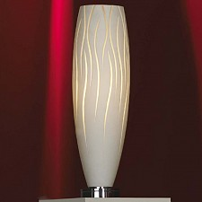 Настольная лампа декоративная Sestu LSQ-6304-01